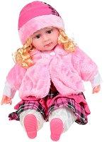Кукла Мелиса - Интерактивна пееща и говореща играчка - играчка