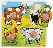 Моят първи пъзел - Ферма -