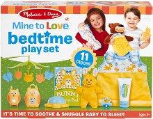"""Време за сън - Детски комплект за игра от серията """"Mine to Love"""" -"""