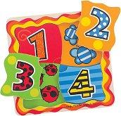 Съвпадащи числа - пъзел