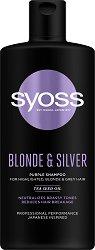 Syoss Blond & Silver Shampoo - шампоан