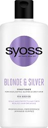 Syoss Blond & Silver Conditioner - Балсам за руса, сива и коса на кичури -