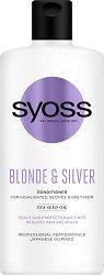 Syoss Blond & Silver Conditioner - шампоан