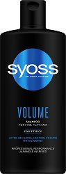 "Syoss Volume Shampoo - Шампоан за обем за тънка коса от серията ""Volume"" - шампоан"