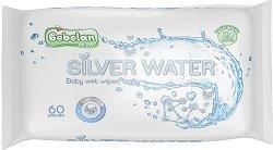 Бебешки мокри кърпички със сребърна вода - Опаковка от 60 броя - гел
