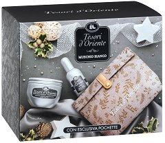 Tesori d'Oriente White Musk - Подаръчен комплект с крем за тяло, парфюм и несесер -