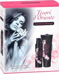 Tesori d'Oriente Orchidea della Cina - Подаръчен комплект с душ крем и дезодорант - продукт