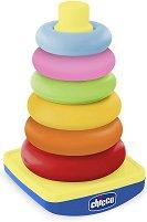 Конус с цветни рингове - Детска играчка за сортиране -