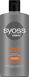 """Syoss Men Power Shampoo - Шампоан за мъже за нормална коса от серията """"Syoss Men"""" - тоник"""