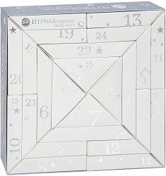 Bell HypoAllergenic Advent Calendar 2020 - Коледен адвент календар с козметика и аксесоари - крем