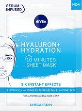 Nivea Hyaluron + Hydration 10 Minutes Sheet Mask - 10-минутна хидратираща лист маска с хиалуронова киселина и  алое вера - душ гел