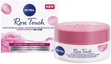 Nivea Rose Touch Moisturising Gel Cream - Хидратиращ гел крем с розова вода и хиалурон - крем