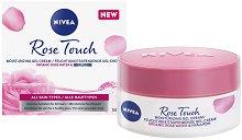 Nivea Rose Touch Moisturising Gel Cream - Хидратиращ гел крем с розова вода и хиалурон - маска