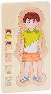 Човешкото тяло - Дървен образователен комплект -