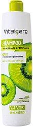 Vitalcare Vitamins Kiwi Shampoo -