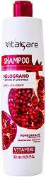 Vitalcare Vitamins Pomegranate Shampoo -