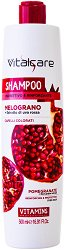 Vitalcare Vitamins Pomegranate Shampoo - масло