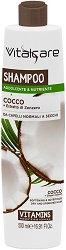 Vitalcare Vitamins Coco Shampoo - Витаминен шампоан за нормална към суха коса с кокос и джинджифил - сапун