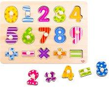 Числата от 0 до 9 - Дървена образователна играчка за сортиране - творчески комплект