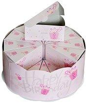 Картонена торта - Подаръци - Комплект от 24 парчета и подложка -