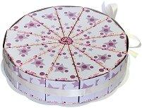 Картонена торта - Звездички - Комплект от 12 парчета -