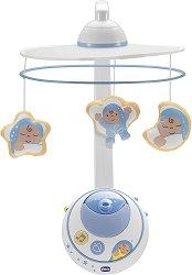 Музикална въртележка с проектор - First Dreams - Играчка за бебешко креватче -