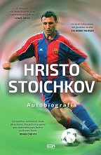 Hristo Stoichkov Autobiografía -