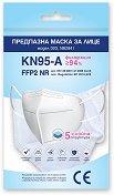 Петслойна маска за многократна употреба - KN95