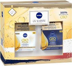 Подаръчен комплект - Nivea Q10 Nourishing - Дневен и нощен крем за лице - серум