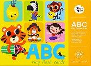 Аз уча английската азбука - Образователни флашкарти за деца -