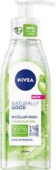 Nivea Naturally Good Organic Aloe Vera Micellar Wash - Мицеларен почистващ гел за лице с био алое вера - продукт