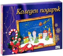 Коледен подарък - комплект за деца от 9 до 14 години - Лилав комплект -