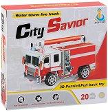 Пожарен камион с водна кула - 3D пъзел от картон с pull-back механизъм -
