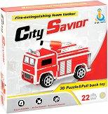 Пожарогасителна цистерна за пяна -