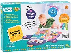 Килимче за игра - Пингвинче - Детски образователен аксесоар -