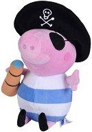 Джордж - Пират - Плюшена играчка -