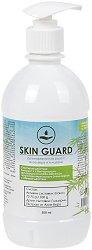 Препарат за дезинфекция на ръце и кожа с глицерин и алое вера - Skin Guard - Разфасовки от 0.500 ÷ 5 l - мокри кърпички