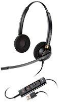Професионални слушалки - HW525