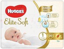 Huggies Elite Soft 1 - Пелени за еднократна употреба за бебета с тегло от 3 до 5 kg -