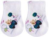 Бебешки ръкавички - 100% памук за недоносени бебета -
