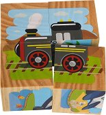 Дървени кубчета - Превозни средства - Дървена образователна играчка -