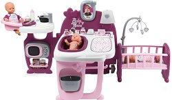 Център за кукли-бебета - Детски комплект с аксесоари за игра - играчка