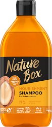 Nature Box Argan Oil Nourishment Shampoo - Натурален подхранващ шампоан с масло от арган - спирала