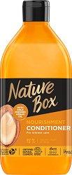 Nature Box Argan Oil Nourishment Conditioner - Натурален подхранващ балсам с масло от арган - серум