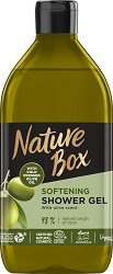 Nature Box Olive Oil Softening Shower Gel - Натурален душ гел с масло от маслина - гел