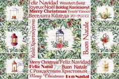 Декупажна хартия - Коледен фенер 320 - Размери 42.5 x 30.4 cm