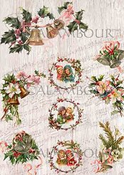 Декупажна хартия - Коледна украса 316 - Размери 33 x 48 cm