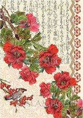 Декупажна хартия - Червени цветя и йероглифи 22 - Размери 30 x 42 cm
