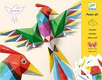 Направи сам 3D плакат - Amazonie - Творчески комплект -