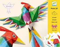Направи сам 3D плакат - Amazonie - творчески комплект